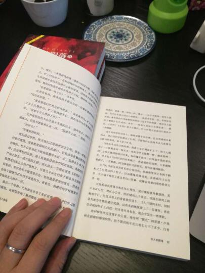世界的凛冬(套装全3册) 晒单图