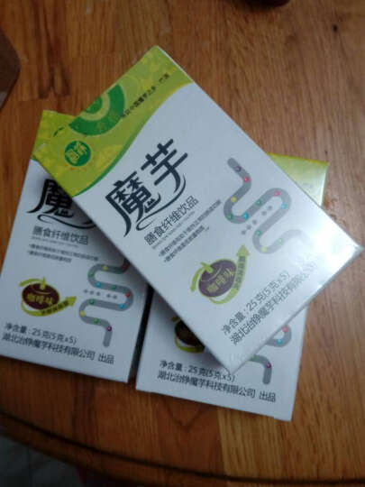 【竹溪馆】代餐粉 高纯化魔芋膳食纤维饮品 咖啡味 5支体验装 晒单图