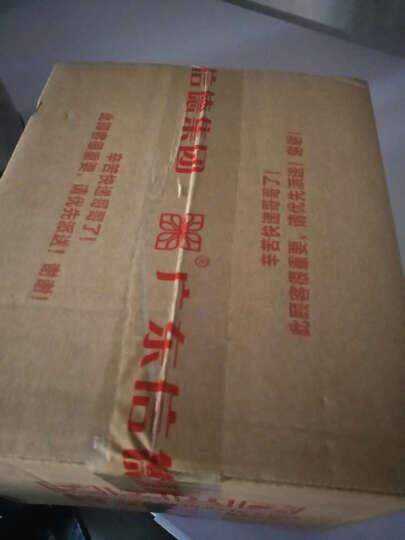 黄金海岸 【买2送1】牡蛎玛卡 秘鲁进口原料男性黑玛咖精片六大原料90片爽 晒单图