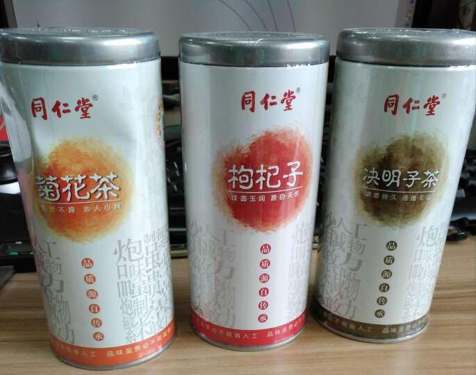 同仁堂 茶叶 花草茶 套装组合 (菊花茶 胎菊+枸杞+决明子茶) 晒单图