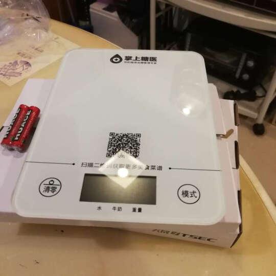 拜安康 拜耳血糖仪家用专用测血糖检测试纸采血笔 血糖仪+50片试纸(试纸效期18年2月) 晒单图