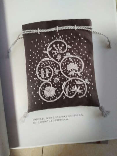 大塚绚子的优美立体刺绣 晒单图