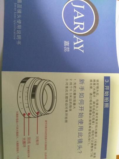 嘉蕊(JARAY)35mm f1.2微单镜头索尼E卡口富士手动人文定焦相机镜头人像街拍摄影系列 套餐一 索尼微单-银色 晒单图