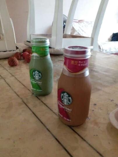 水果蔬菜 星巴克/starbucks红茶星冰乐抹茶星冰乐奶茶饮料281ml/瓶 红茶星冰乐2瓶+抹茶星冰乐2瓶 晒单图