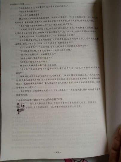 变态心理学 犯罪心理学第y季第2季 盛唐 杨姗姗著 心理学书籍 心理学家的脑犯罪之旅解读变态心理活动 晒单图
