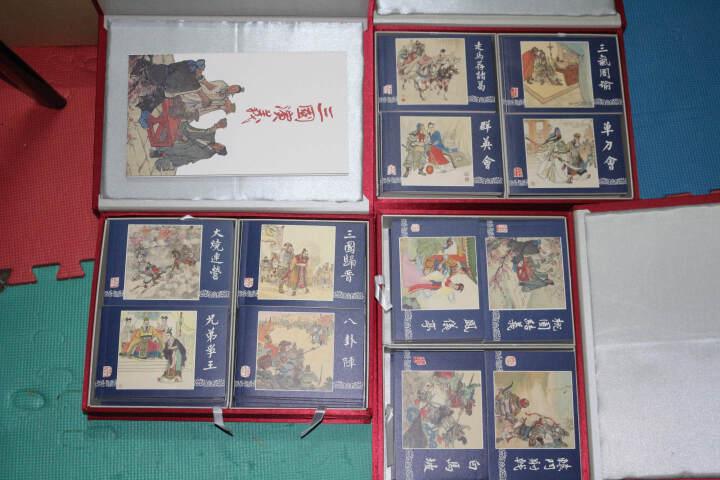 三国演义连环画(珍藏版1-60 套装共60册) 小人书 晒单图