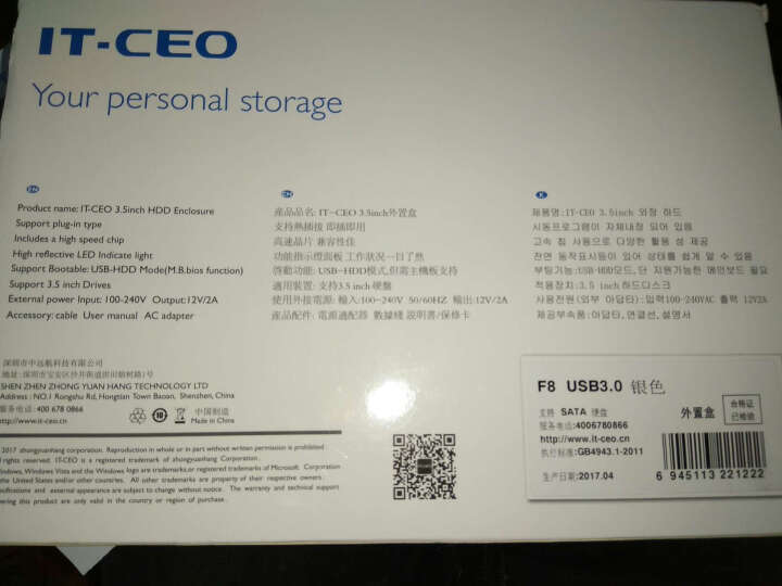 IT-CEO F8 USB3.0移动硬盘盒/底座 通用2.5/3.5英寸SATA硬盘/SSD固态硬盘 适用台式机笔记本硬盘银色 晒单图