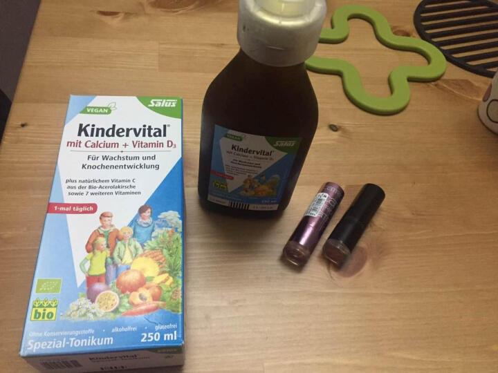 德国原装Salus Floradix 进口铁元孕妇补铁剂滴剂 儿童补充9种维生素和钙250ml*1瓶 晒单图