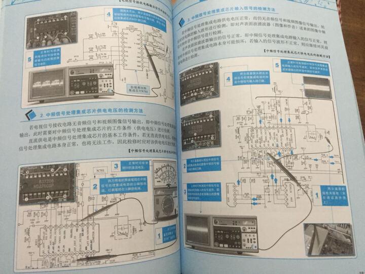图解液晶电视机维修快速入门 晒单图
