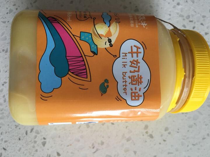 【河套馆】 内蒙古保牛黄油 烘焙无盐动物牛奶黄油奶油 368ml 内蒙古特产 晒单图