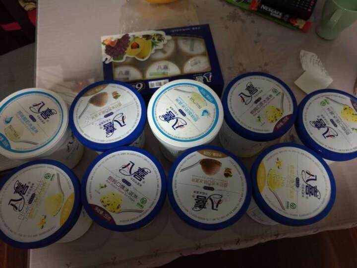 八喜 冰淇淋 绿茶口味 550g*1桶 家庭装 桶装 晒单图