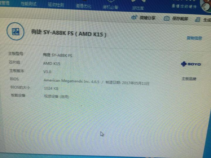 航向者 十代酷睿i3 10100办公企业客服家用游戏商用台式组装电脑主机DIY组装机 配置二/GTX1060-6GB 晒单图