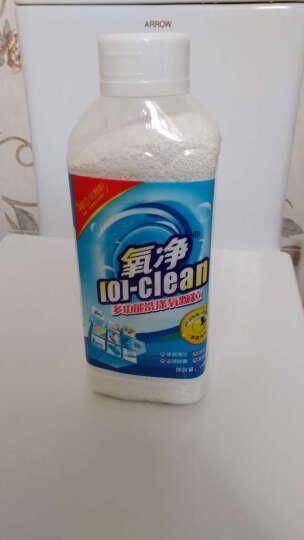 氧净([O]-clean) 多功能油烟机空调清洗洁剂700g强力去水槽瓷砖污渍重油垢热卖 700gX2瓶 晒单图