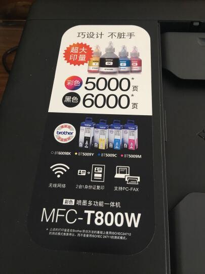 兄弟(brother)MFC-T800W 内置墨仓 彩色喷墨多功能一体机(打印、复印、扫描、传真、无线) 晒单图