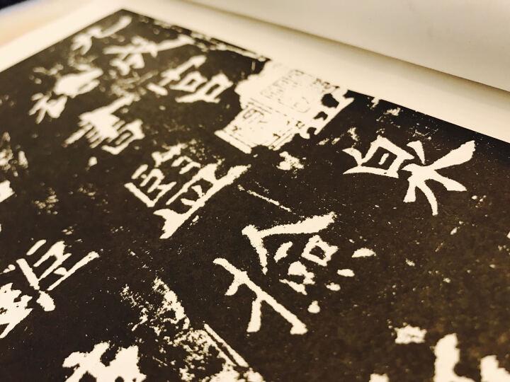 笔字帖入门临摹成人套装王羲之兰亭序摹本三种墨点字帖大学生初学者练毛笔字行书传世碑帖精选宣纸书法用纸 晒单图