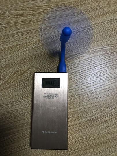 乾越(qianyue) 竹蜻蜓迷你风扇 USB随身便携带小风扇静音迷你 颜色随机 晒单图