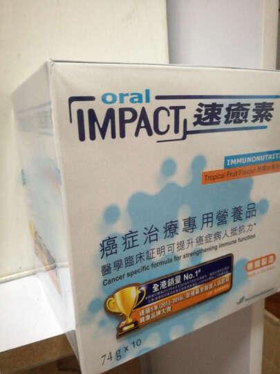 雀巢Oral Impact香港版速愈素营养粉 富含欧米伽3手术及放化疗肿瘤病人专用10包装 【拍下15天内发货】速愈素10包装3盒 晒单图
