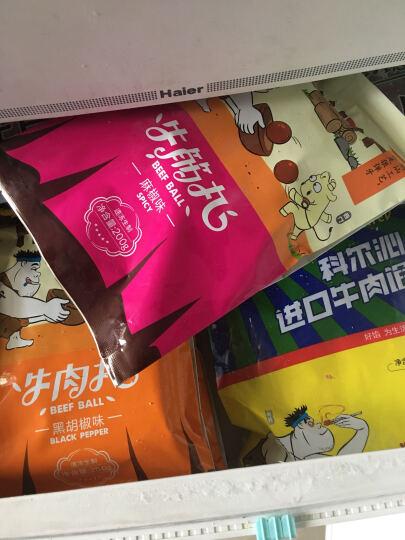 科尔沁 牛肉丸 4袋共1kg 黑椒味 生鲜火锅丸子 潮汕牛肉丸组合 晒单图