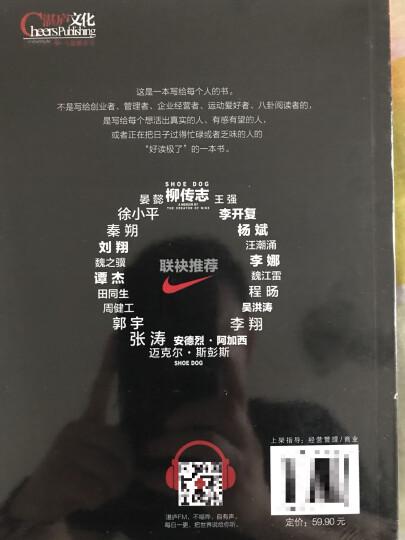 营销的16个关键词 叶茂中 冲突广告人手记系列市场营销书 20年经验、3年写作,迅速提升营销 晒单图
