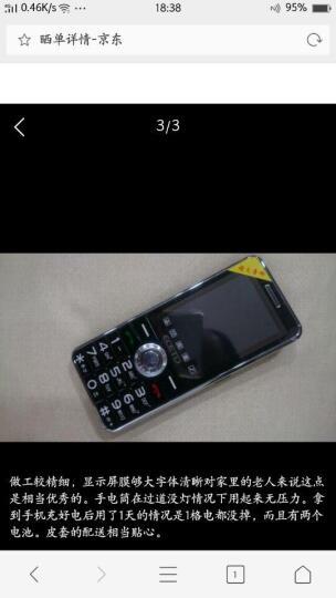 亿达E988A 移动联通2G长待机老人手机 双卡双待 黄金金 晒单图