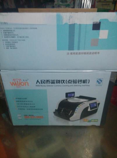 惠朗(huilang)ML600B(C)点钞机验钞机语音报读 USB升级 晒单图