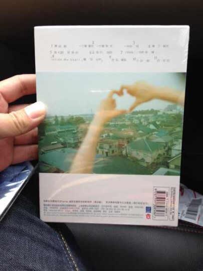 范玮琪:我们的纪念日(CD) 晒单图