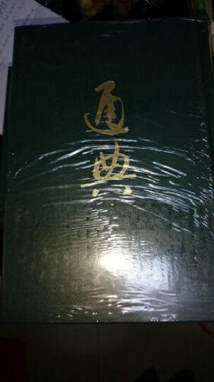 通典(套装共5册) 晒单图