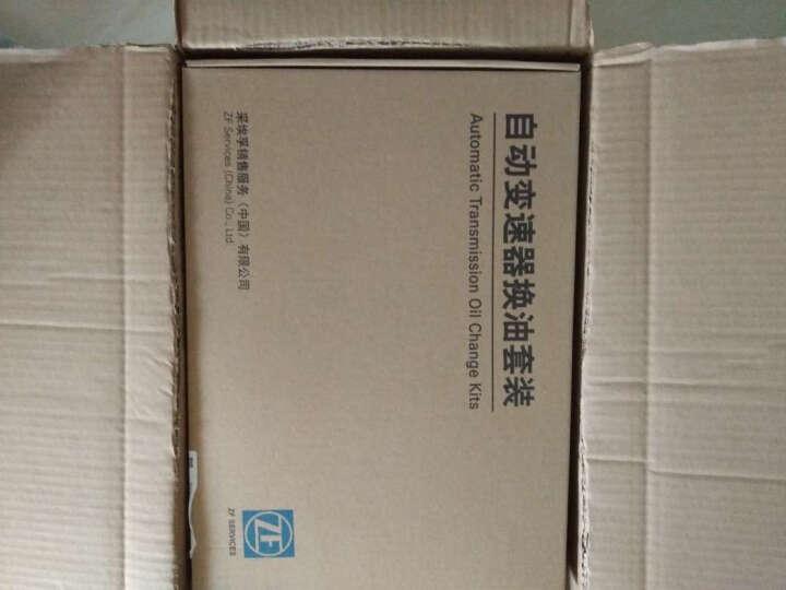 采埃孚(ZF)Aisin爱信09G 6速手自一体变速箱保养套装 全合成变速箱油 劲取/劲情/朗行/郎境(手工重力更换) 晒单图