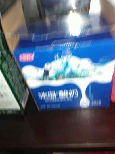 君乐宝 JUNLEBAO 优致牧场有机纯牛奶 250ml*12 晒单图