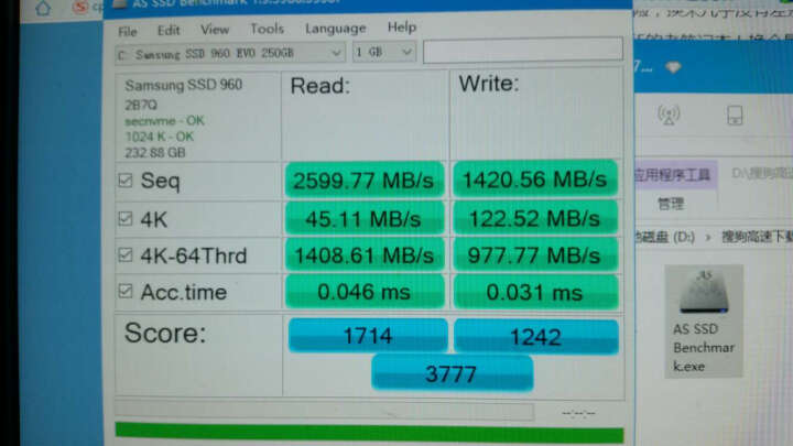 三星(SAMSUNG) 960 M.2 固态硬盘 2280NGFF SSD pcie接口 960 PRO 2Tb 晒单图
