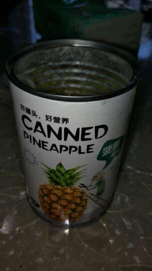 桃夫子菠萝罐头整箱425g*8罐 糖水菠萝罐头水果菠萝罐头 晒单图