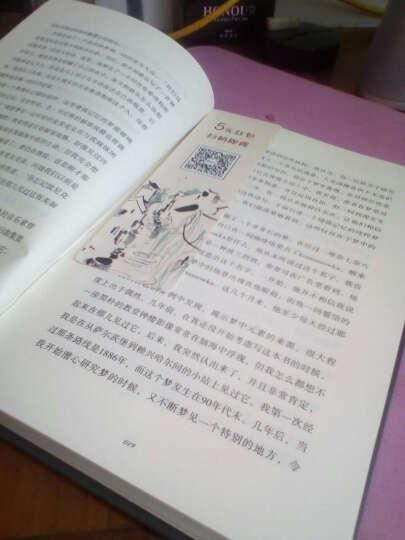 精装弗洛伊德心理学经典著(套装5册)梦的解析(上下) 性学三论与爱情心理学自我与本我精神分 晒单图