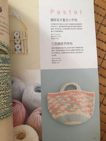 毛线球11:风工房的色彩游戏 晒单图