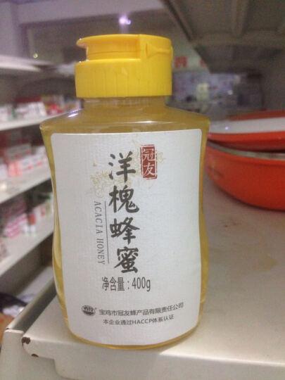 冠友(GUANYOU) 洋槐蜜蜂蜜纯正天然农家自产孕妇土蜂蜜成熟正品蜜 3瓶洋槐蜜400g 晒单图