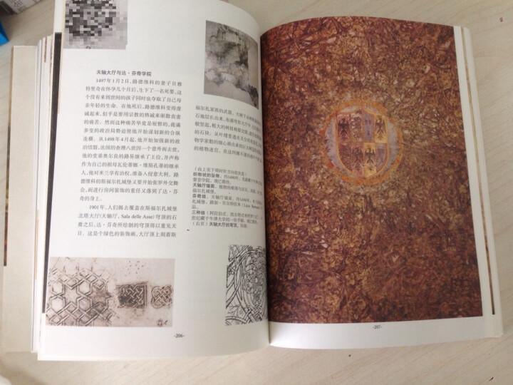 文艺复兴三杰(羊皮卷3册)《达·芬奇》《拉斐尔》和《米开朗琪罗》 [罗辑思维] 晒单图