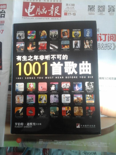 有生之年非看不可的1001部电影(第10版) 晒单图