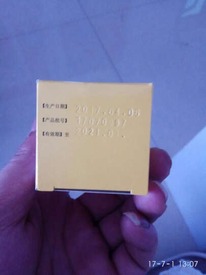 【5盒】同仁堂六味地黄丸120丸  晒单图
