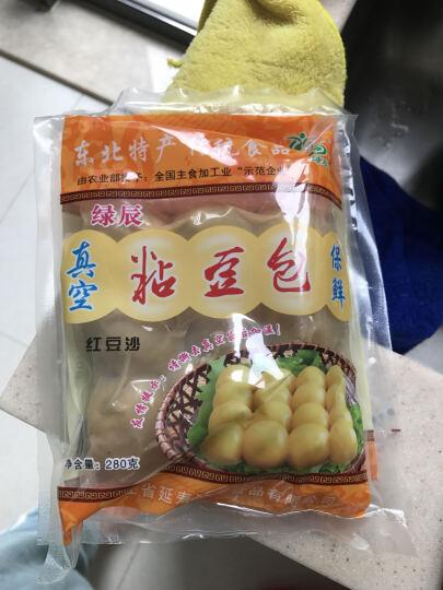 正宗东北特产绿辰粘豆包红豆沙馅 9只装 280g黏豆包农家年糕大黄米 晒单图