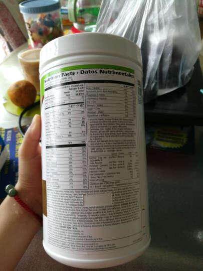 康宝莱(HERBALIFE) 美国产康宝莱奶昔混合蛋白奶昔粉 减肥瘦身代餐粉减重套餐饱腹 巧克力味780克 晒单图