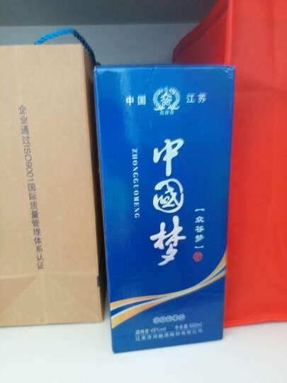众谷合45度浓香型白酒 高粱酒粮食酒500ml整箱装白酒特价 1瓶 晒单图