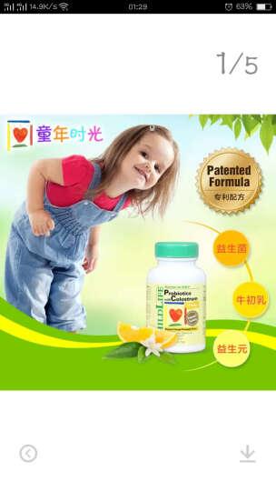 童年时光CHILDLIFE益生菌婴幼儿宝宝牛初乳粉 婴儿童益生菌 晒单图