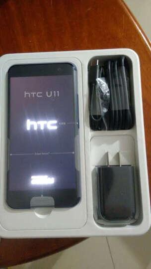 HTC U11 远望蓝 6GB+128GB  移动联通电信全网通 双卡双待 晒单图