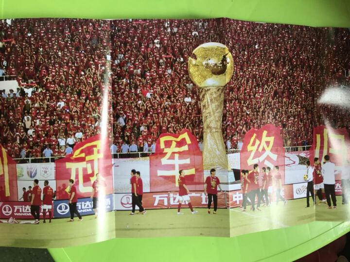 恒大王朝,我们的足球我们的梦 晒单图