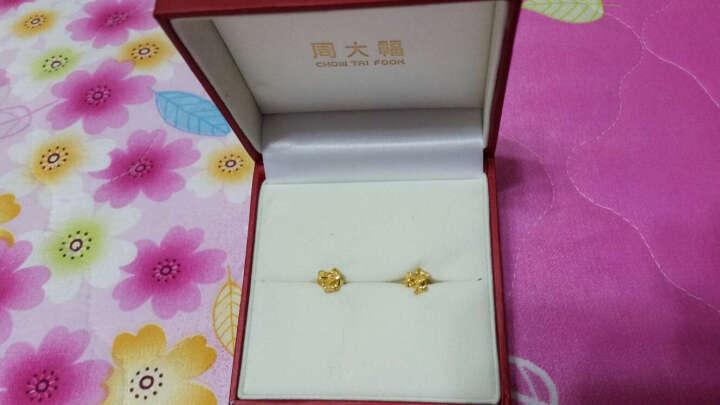 周大福(CHOW TAI FOOK)礼物 芬芳花朵 足金黄金耳钉 F161074 48 约2克 晒单图