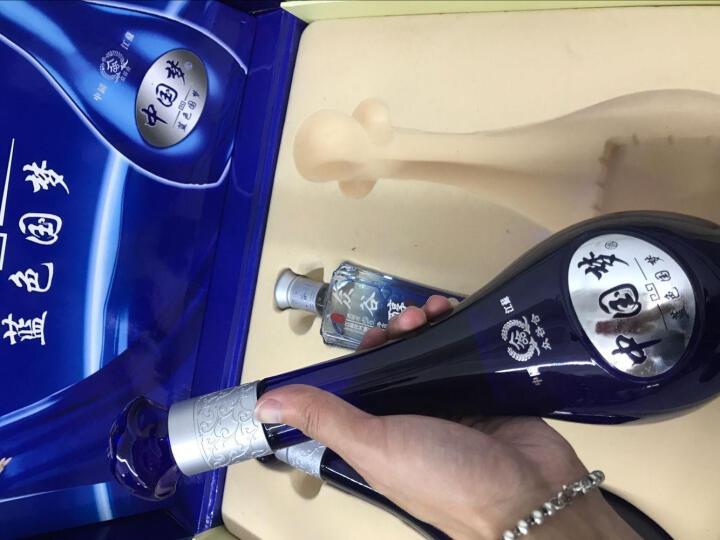 众谷合52度浓香型高度白酒 500ml*2瓶高档礼盒装礼品酒 粮食酒高粱酒 晒单图