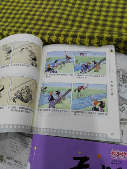 永远的珍藏影响过我们的漫画 父与子 三毛流浪记怪老头子恺漫画全4册6-12岁儿童丰子恺等 晒单图