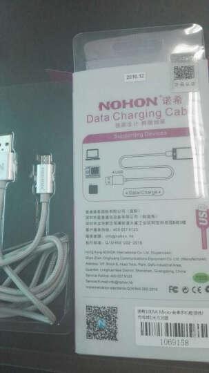诺希1005A Micro 安卓手机数据线/充电线1米月光银 适于三星/小米/魅蓝3S/360 N4S/华为/OPPO R9/VIVO X7 晒单图