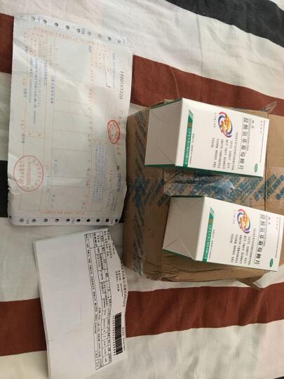 正大九力 盐酸氨基葡萄糖片 30片 1盒 晒单图