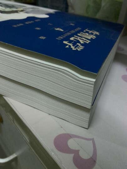 正版现货  朱圣庚 生物化学第四4版 北京大学 王镜岩第四版 上册下册 高等教育出版社 红色 晒单图