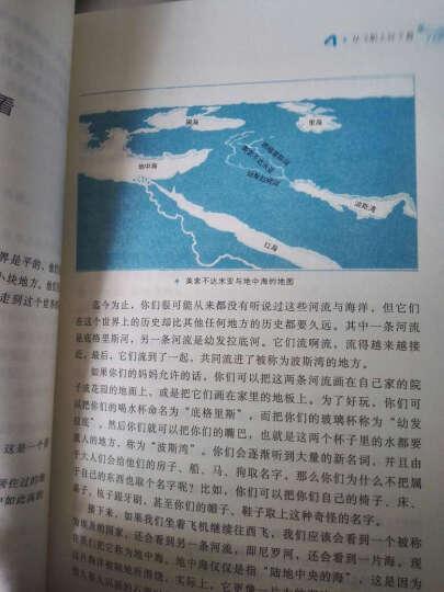 希利尔讲给孩子的艺术史、世界、世界地理(套装共3册) 晒单图